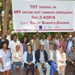 HPVTraining_ETH_DSC_0201-150x150